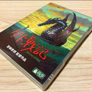 ジブリ(ジブリ)のジブリ正規品⭐️ゲド戦記 特典映像DVD[本編視聴可能‼️](アニメ)