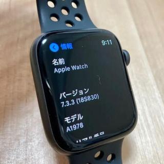 Apple Watch - Apple Watch4 NIKE44mm