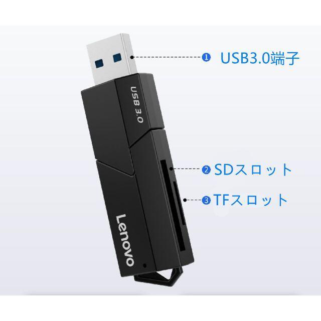 C010 Lenovo USB3.0 カードリーダー MicroSD SD 9 スマホ/家電/カメラのPC/タブレット(PC周辺機器)の商品写真