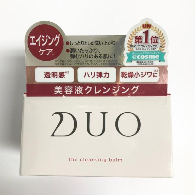 DUO デュオ クレンジングバーム 90g コスメ/美容のスキンケア/基礎化粧品(クレンジング/メイク落とし)の商品写真