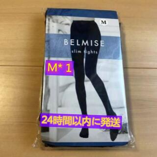 Mサイズ大人気BELMISE ベルミス スリムタイツセット