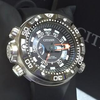 シチズン(CITIZEN)のCITIZEN シチズン・プロマスターエコドライブアクアランド ダイバーズ (腕時計(アナログ))