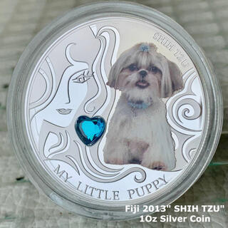 犬好き必見★2013年 フィジー共和国 『シーズー』 1オンス プルーフ銀貨 (貨幣)