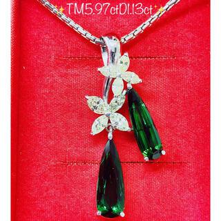 ★4.97ct★✨グリーントルマリン&1.13ctダイヤモンドプラチナネックレス(ネックレス)