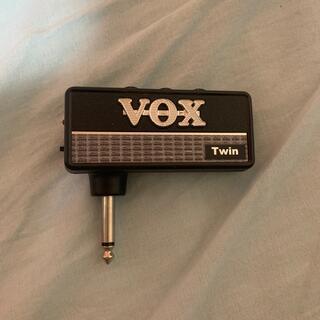 ヴォックス(VOX)のVOX ミニアンプ Twin(ギターアンプ)