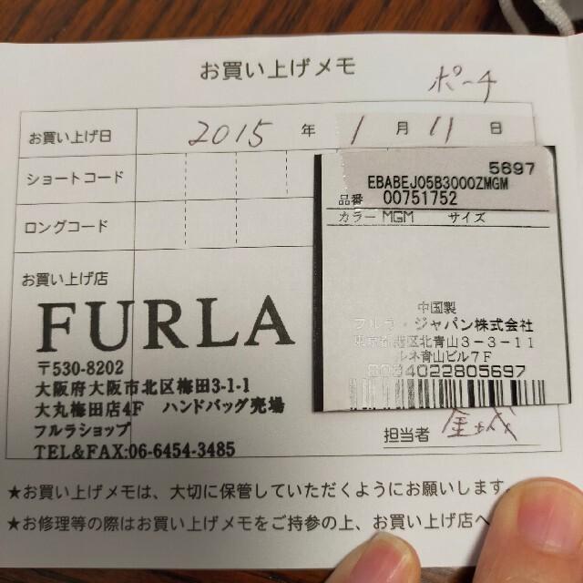 Furla(フルラ)のフルラ ポーチ3点セット☆ レディースのファッション小物(ポーチ)の商品写真