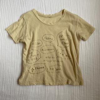 atsuyo et akiko 半袖 Tシャツ je t'aim(Tシャツ/カットソー)