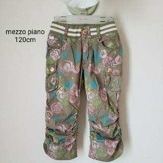 メゾピアノ(mezzo piano)のメゾピアノ 薔薇プリントシャーリングカーゴパンツ120cm(パンツ/スパッツ)
