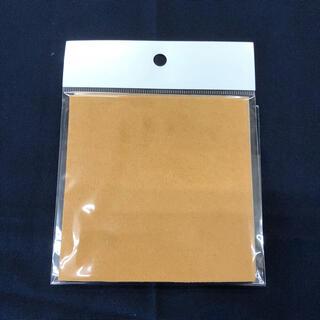 剣道 修理用 熱圧着合成革 アイロン貼り付けOK 簡単修理(相撲/武道)
