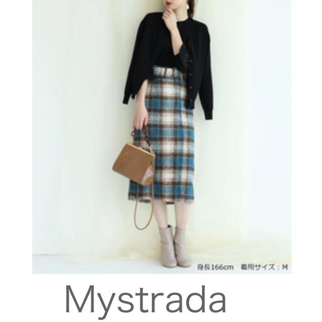 Mystrada(マイストラーダ)のマイストラーダ 有楽町マルイ限定 完売スカート レディースのスカート(ロングスカート)の商品写真