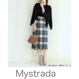 Mystrada - マイストラーダ 有楽町マルイ限定 完売スカート