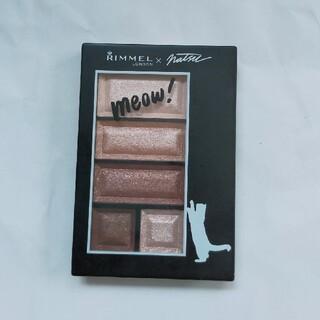 RIMMEL - リンメル ショコラスウィート アイズ NT