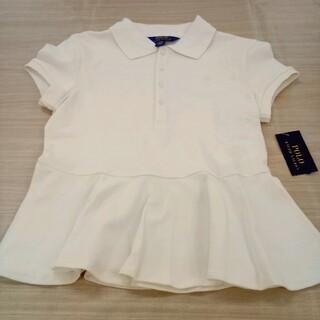 ラルフローレン(Ralph Lauren)の新品未使用 ラルフローレン 160cm ポロシャツ 02MN06161572(Tシャツ/カットソー)