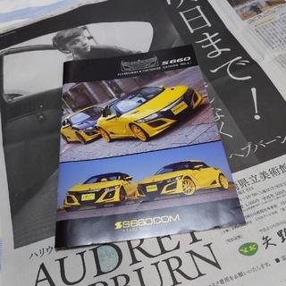ホンダ(ホンダ)のHONDA660S  S660.COM 専門アクセサリー&パーツカタログ(車内アクセサリ)