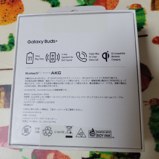 Galaxy(ギャラクシー)のGalaxy buds+ スマホ/家電/カメラのオーディオ機器(ヘッドフォン/イヤフォン)の商品写真
