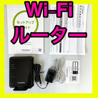 アイオーデータ(IODATA)のWi-Fiルーター  WN-G300R3  ワイファイ I-O DATA(PC周辺機器)