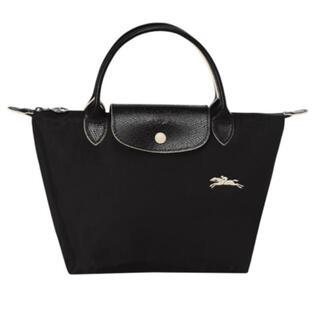 LONGCHAMP - 在庫セール☆ロンシャン ル プリアージュ Sサイズ ブラック ハンドバッグ