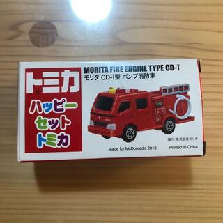 マクドナルド(マクドナルド)のマクドナルド ハッピーセットトミカ 消防車(電車のおもちゃ/車)