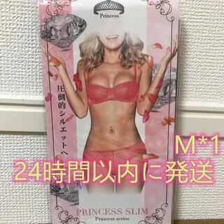 (新品未開封)PRINCESS SLIM プリンセススリム Mサイズ