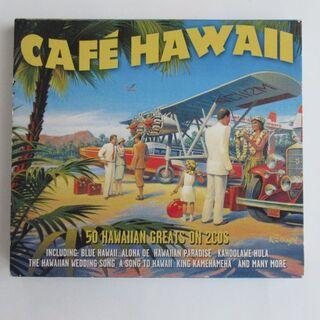 CD 「CAFE HAWAII」(ヒーリング/ニューエイジ)