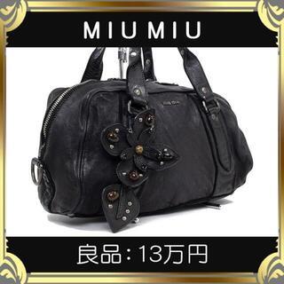 ミュウミュウ(miumiu)の【真贋査定済・送料無料】ミュウミュウのハンドバッグ・正規品・良品・フラワー(ショルダーバッグ)