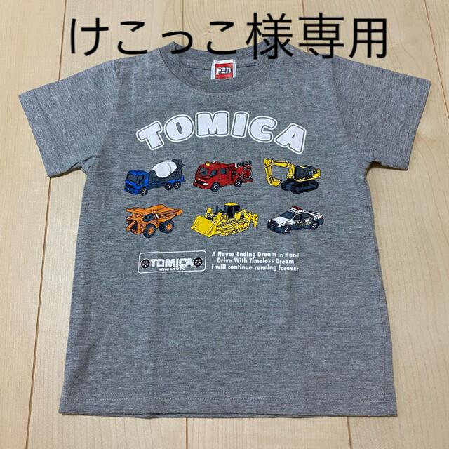 UNIQLO(ユニクロ)のTシャツ 110 キッズ/ベビー/マタニティのキッズ服男の子用(90cm~)(Tシャツ/カットソー)の商品写真