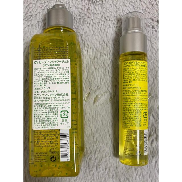L'OCCITANE(ロクシタン)のロクシタン コスメ/美容のボディケア(ボディソープ/石鹸)の商品写真