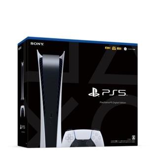 SONY - 新品・未開封 PS5 プレイステーション5 デジタル・エディション