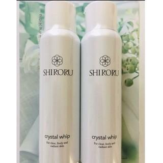 2本 シロル shiroru クリスタルホイップ
