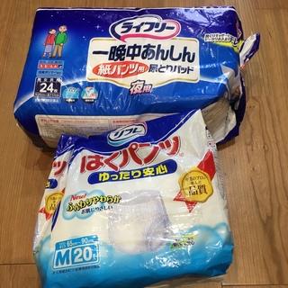 尿取りパッドとはくパンツ(おむつ/肌着用洗剤)