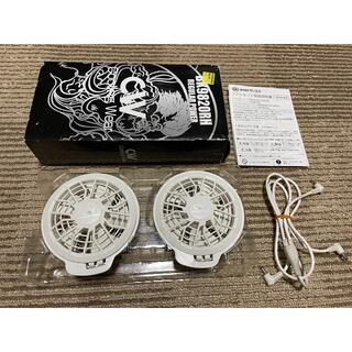 空調風神服 専用 ファンセット(BK9820RH)