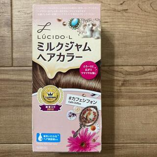 ルシードエル(LUCIDO-L)のLUCIDO-L ミルクジャムヘアカラー カフェシフォン(カラーリング剤)