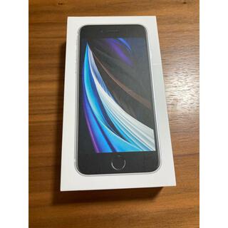 アップル(Apple)のiPhone SE2の空箱(その他)