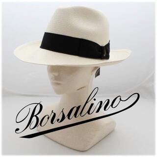 Borsalino - 《ボルサリーノ》新品 イタリア製 高級パナマハット 麦わら帽子 57(M)