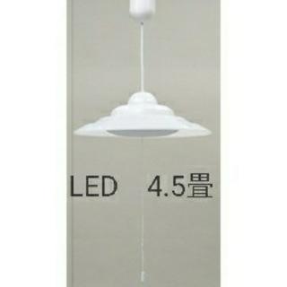 ヤマゼン(山善)のYAMAZEN ヤマゼン LEDペンダントライト 4.5畳用(天井照明)