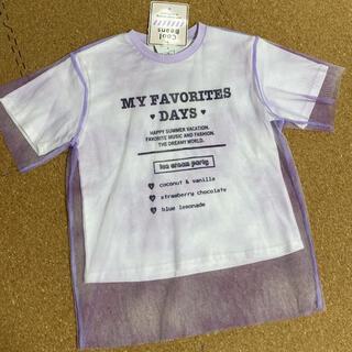 新品タグ付き140チュール付き半袖Tシャツ むらさき