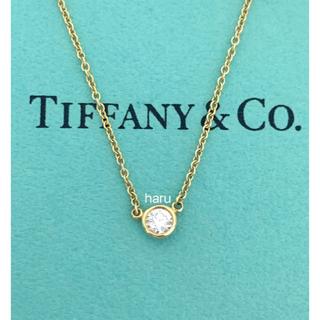 Tiffany & Co. - TIFFANY&Co.ティファニーバイザヤードダイヤモンド0.17ctネックレス