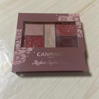 キャンメイク(CANMAKE)のCANMAKE パーフェクトスタイリストアイズ  14(アイシャドウ)