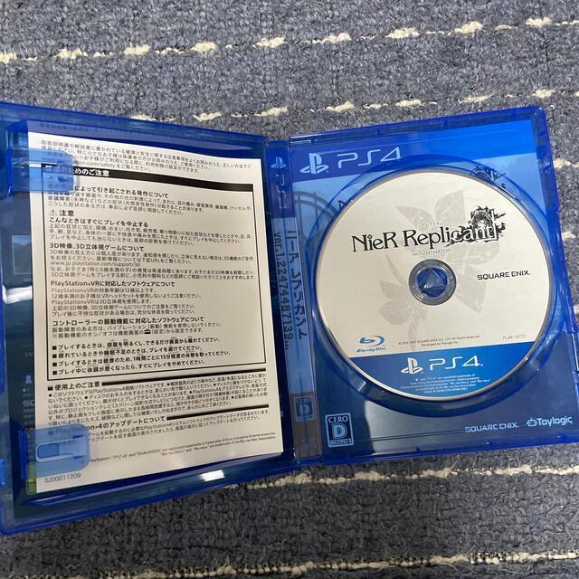 NieR Replicant ver.1.22474487139... PS4 エンタメ/ホビーのゲームソフト/ゲーム機本体(家庭用ゲームソフト)の商品写真