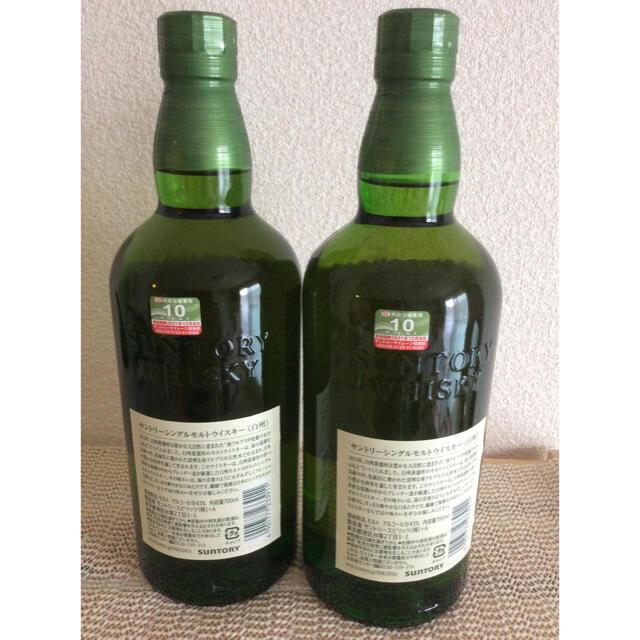 サントリー(サントリー)の送料込!サントリー白州 ノンビンテージ 700ml  2本 食品/飲料/酒の酒(ウイスキー)の商品写真
