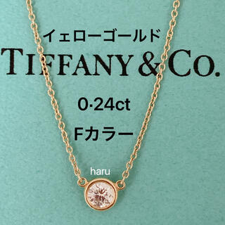 Tiffany & Co. - TIFFANY&Co.ティファニーバイザヤードダイヤモンド0.24ctネックレス