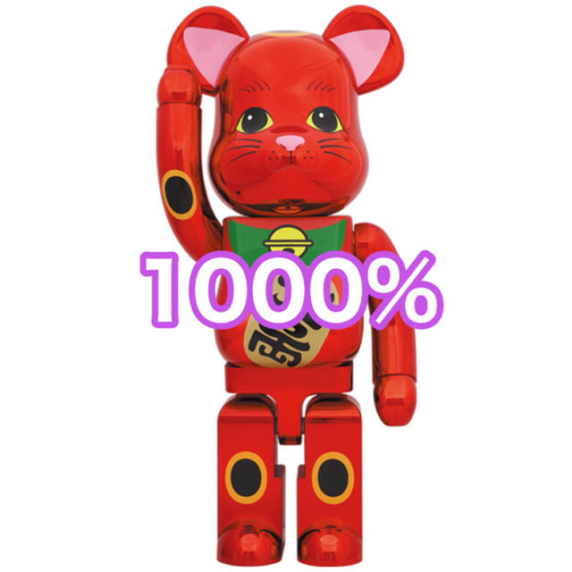 MEDICOM TOY(メディコムトイ)のBE@RBRICK 招き猫 梅金メッキ 1000% エンタメ/ホビーのフィギュア(その他)の商品写真