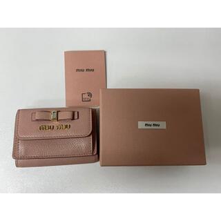 miumiu - 【特価】新品 ミュウミュウ 折り畳み財布 5MH021 2D7A F0615