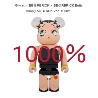 MEDICOM TOY - BE@RBRICK Betty Boop BLACK Ver. 1000%