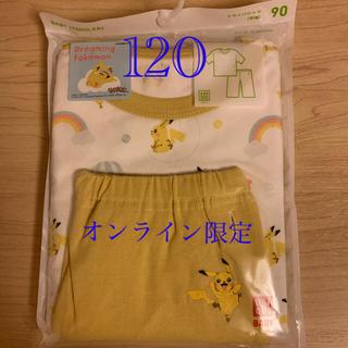 ユニクロ(UNIQLO)のユニクロ パジャマ(半袖) ポケモン ピカチュウ 120センチ(パジャマ)