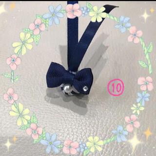 傘ぴったん  NO.10  2個セット(傘)