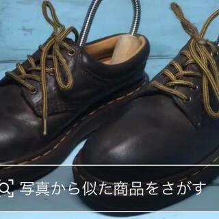 ドクターマーチン(Dr.Martens)のDr.Martens ドクターマーチン イングランド製 5ホール UK2 21㎝(ローファー/革靴)