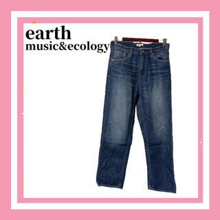 アースミュージックアンドエコロジー(earth music & ecology)の美品 アースミュージック&エコロジー ワイドパンツ デニムパンツ レディース M(デニム/ジーンズ)