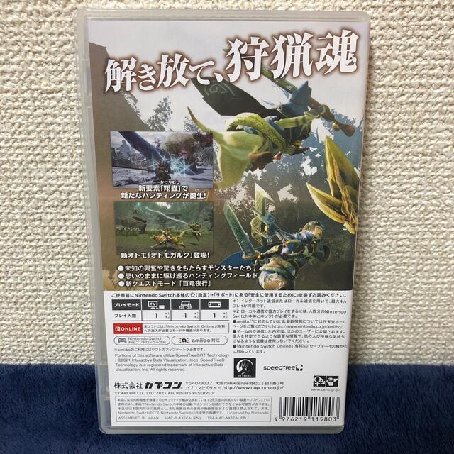 Nintendo Switch(ニンテンドースイッチ)のモンスターハンターライズ Switch エンタメ/ホビーのゲームソフト/ゲーム機本体(家庭用ゲームソフト)の商品写真