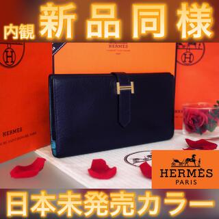 Hermes - 日本未発売✨フランス限定色✨限界値下げ❗️ エルメス べアン 三つ折り